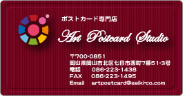 Art Postcard Studio
